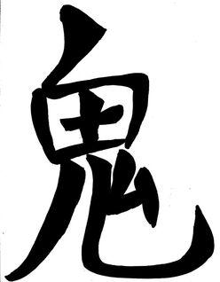 Oni symbol by Johncleric