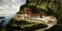 Fire Nation school