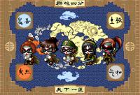 Fanon PD- The Kyoshi Warriors