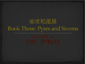 Tala-Book3Title4.png