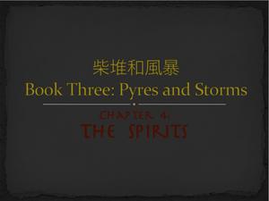 Tala-Book3Title4