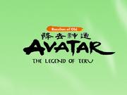 Avatar The Legend of Teru