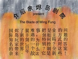 The Blade Of Wing Fung promo