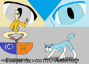 Aang and Weed