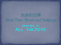 Tala-Book2Title15.png