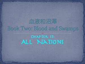 Tala-Book2Title15