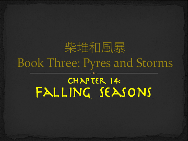 File:Tala-Book3Title14.png