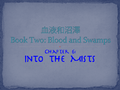 Tala-Book2Title6.png