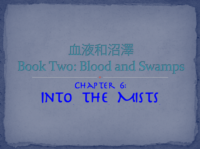 File:Tala-Book2Title6.png