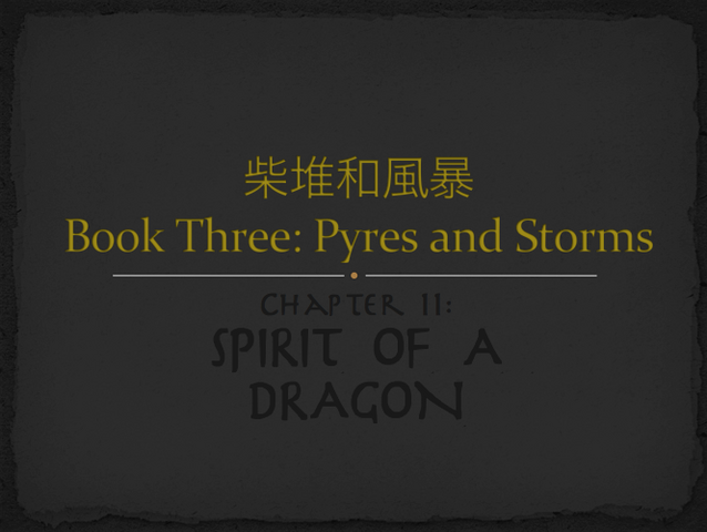 File:Tala-Book3Title11.png