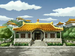 Team Avatar's Upper Ring house