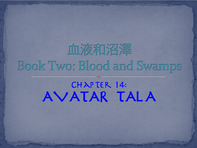 File:Tala-Book2Title14.png
