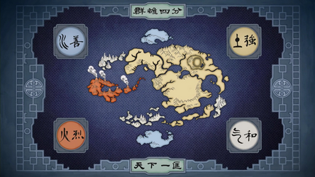 Arquivo:Avatar World map.png