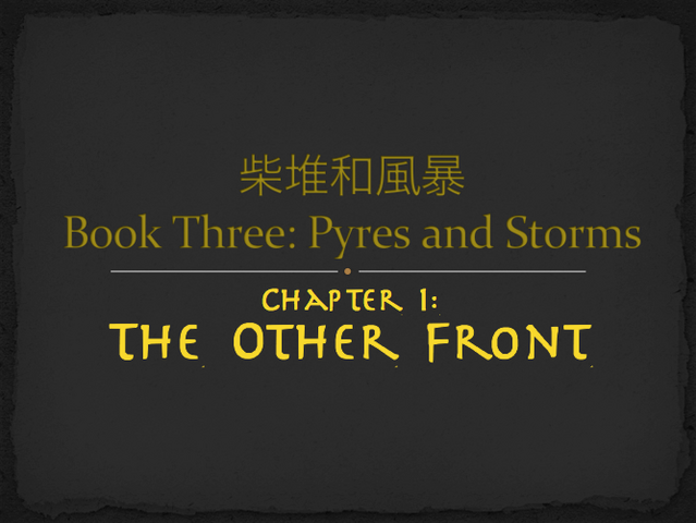 File:Tala-Book3Title1.png