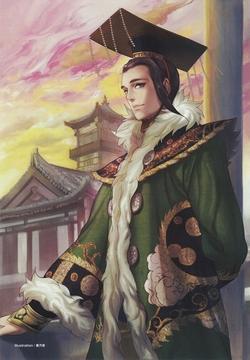File:Liu Shan.jpg