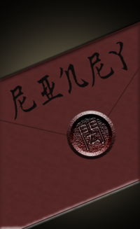 Fanon letter