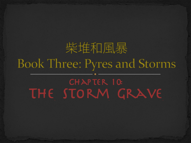 File:Tala-Book3Title10.png