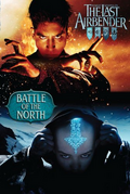 Novel Battle of the North