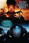 Novel Battle of the North