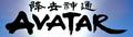 Thumbnail for version as of 10:39, November 14, 2012