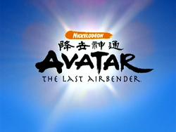 Berkas:250px-Opening Avatar Logo.png