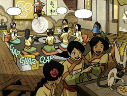 Official Avatar Aang Fan Club.png