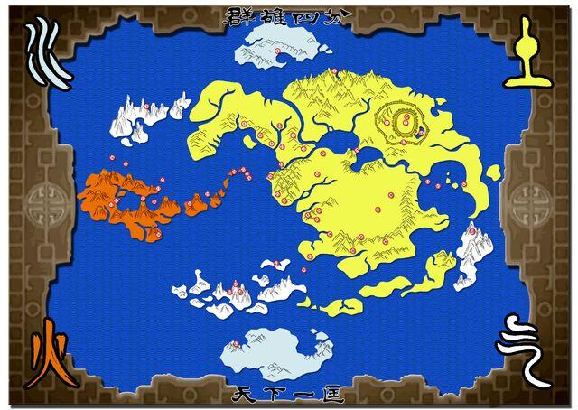 Berkas:Map of the Avatar World.jpg