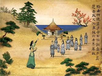Berkas:The Birth of Kyoshi.png
