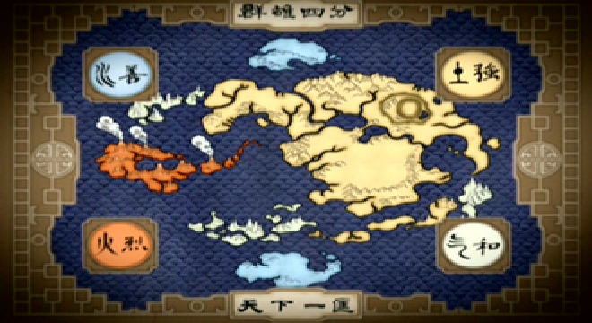 Image Map Of Ze Worldpng Avatar The Last Airbender RP Wiki - Avatar the last airbender us map