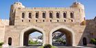 File:Muscat, Oman.png