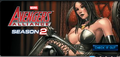 Thumbnail for version as of 23:55, August 1, 2013