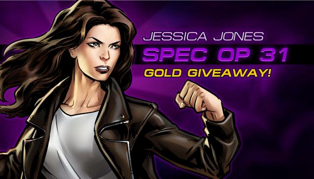 File:Jessica Jones Giveaway 2.png