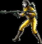 Bioterrorist