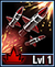 Incendiary Rocket Barrage