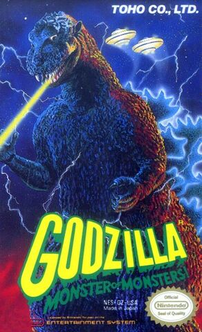 File:Godzillamofm.jpg