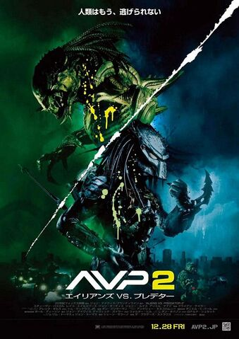 File:Aliens vs predator requiem ver5-1-.jpg