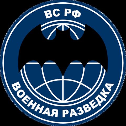 File:Gru emblem.png