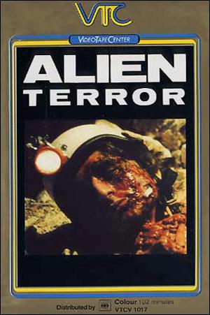 File:Alien terror.jpg