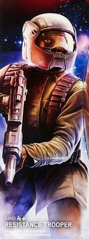 File:Retrooper.png