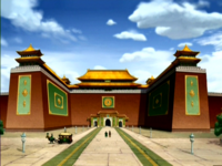 Ba Sing Se Royale Palace.png