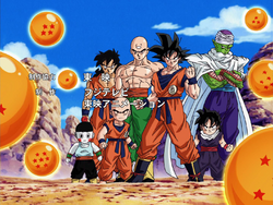 Dragon Ball kai saiyan saga