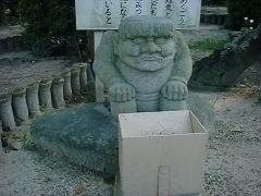 Noma-taibo Amanojaku