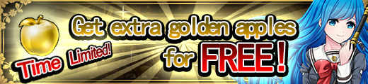 Free extra golden apple banner thing