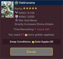 Vaiśravana (Rare)