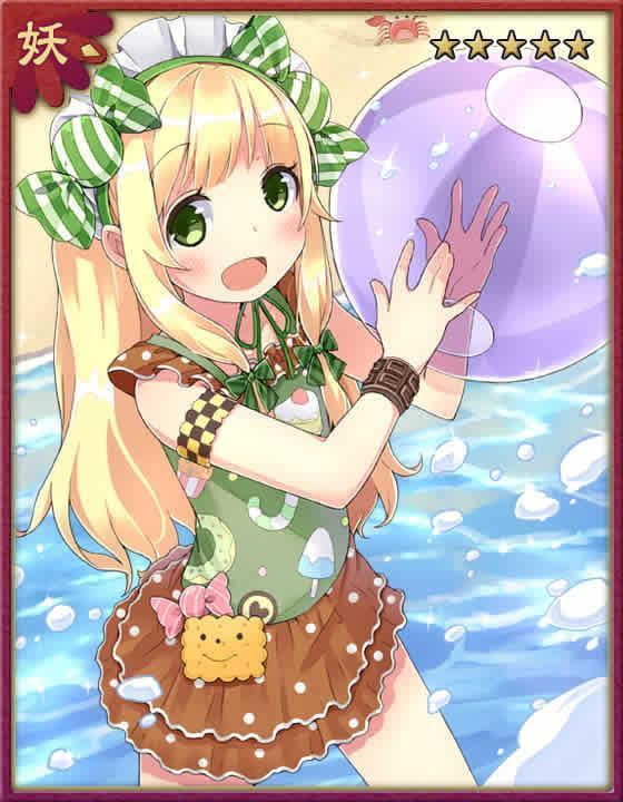 Gretel_Phantom_Summer.jpg