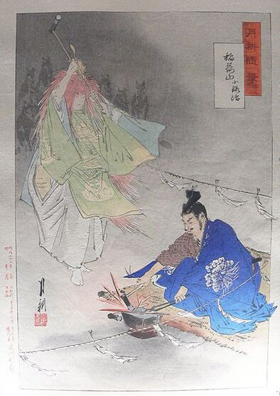 423px-Blacksmith Munechika, helped by a fox spirit, forging the blade Ko-Gitsune Maru, by Ogata Gekkō