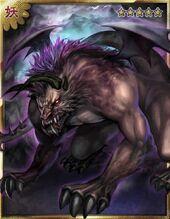 Behemoth Rage