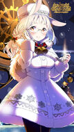 March Hare Xmas Eve Wallpaper