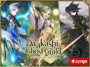 Ayakashi banner