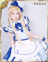 Classic Alice cosplay by yuu ruirei